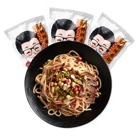 【精选】桂林米粉 | 鲜嫩Q弹 自然米香 口感滑润香爽 | 3袋*305g【生鲜熟食】