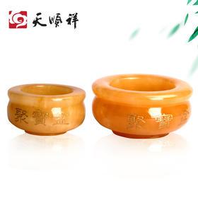 米黄玉聚宝盆