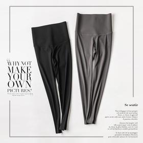 【高弹显瘦翘臀】宾卡加BIKAGA鲨鱼皮瑜伽裤、春夏修身打底裤