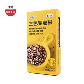 中粮 可益康 三色藜麦 原产地进口地道食材 颗粒饱满 营养均衡  480g/袋