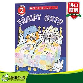 学乐英语分级读物 弗莱迪猫咪 英文原版 Scholastic Reader Level 2 Fraidy Cats 英文版 小学生课外阅读书籍 进口原版英语故事书