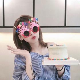 小红书派对搞怪眼睛(款式随机)单买不送,需要和蛋糕一起拍下!