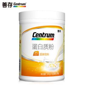 【京东】善存(Centrum)蛋白粉 蛋白质粉 大豆分离蛋白乳清蛋白 单罐装240g【粮油副食】