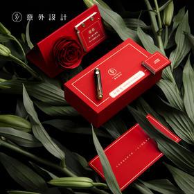 小时光花信礼盒(情话版) | 情人节浪漫之礼,私人订制,便携钢笔+情书台历,厄瓜多尔永生花