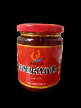 新余市 辣椒拌面酱