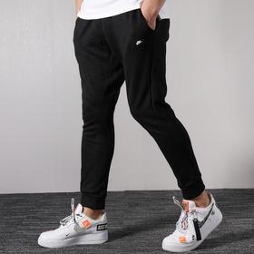 【特价】Nike耐克 Nsw Optic Jggr 男款运动长裤 - 面料舒适柔软,腰头伸缩自如