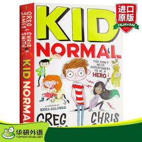 麻瓜小子1 英文原版 Kid Normal 英文版儿童文学小说 青少年读物 进口原版中小学生英语课外阅读书籍 带插图