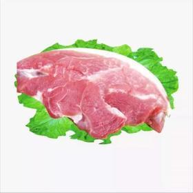新余市 新鲜猪肉1斤