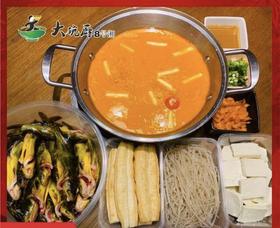 大碗厨苗黔酸汤鱼泡饭(火锅)鲜活黄桑鱼杀净2斤,配:柴火豆腐+粉条+调味碟