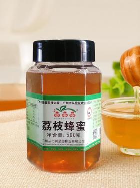 【珠三角包邮】从化荔枝蜜 500g 纯正农家 天然无添加(次日发货)