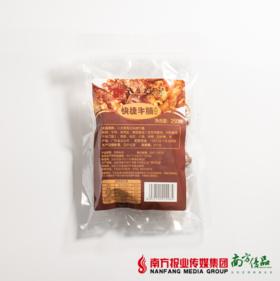 【珠三角包邮】八合里海记  熟牛筋+熟牛肚+熟牛腩  250g/包  3包/份