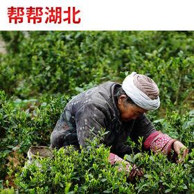 【帮帮湖北】2020新茶上市恩施硒茶 明前特级高山云雾春茶富硒茶