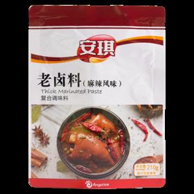 安琪老卤料210g 麻辣/五香两种口味可选 好卤料只需一包老卤膏