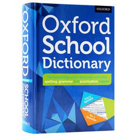 牛津小学生词典 英文原版 Oxford School Dictionary HB 精装版 进口原版英语启蒙词汇字典 英文版工具书