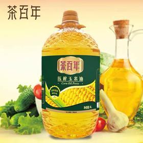 芦溪县 茶百年玉米油1桶5L
