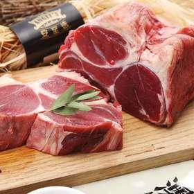 新余市 牛腱子肉1斤