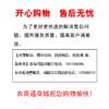 德炎小龙虾 900g/盒 商品缩略图4