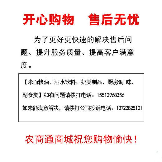 德炎小龙虾 900g/盒 商品图4