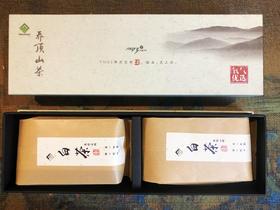 【春茶季】93定制款 白茶(明前头采)