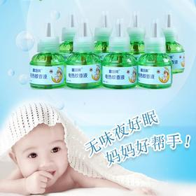 电热蚊香液无味婴儿孕妇电驱蚊补充装家用插电式灭蚊水4瓶1器
