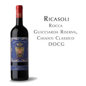 瑞卡索洛卡存酿, 意大利 经典坎蒂DOCG Ricasoli Rocca Guicciarda Riserva,Italy Chianti Classico DOCG