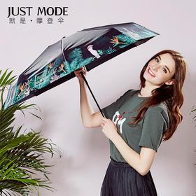 【零透光才是真防晒】justmode黑胶太阳伞,不透光真防晒,升级涂层,收放自如,upf50+,施华洛世奇元素