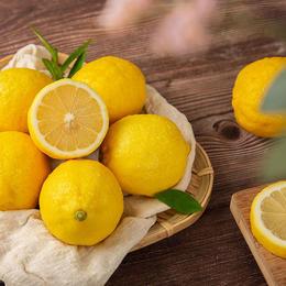 精选 | 四川安岳新鲜柠檬 酸嫩多汁 可泡水制作冷菜 5斤装