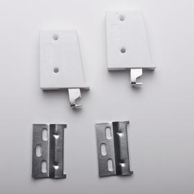 150046 橱柜吊码 白色 (配2002吊片)(联系客服享受专属价)