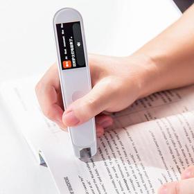 【英语自主阅读神器】网易有道词典笔2.0,中英互译一扫就有,大人小孩爱用的英语学习神器