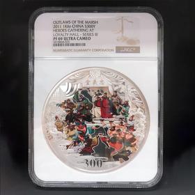 【回馈】水浒传·齐聚忠义堂1公斤银币.NGC封装评级版