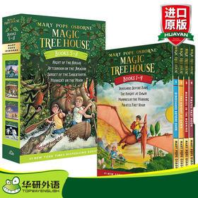 神奇树屋 英文原版 Magic Tree House 1-8册盒装 儿童探险文学小说 英文版英语桥梁章节书 美国中小学课外阅读书籍 玛丽波奥斯本