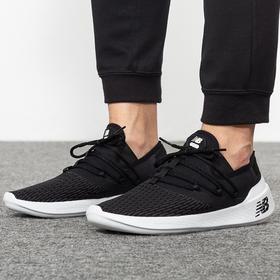【特价】New Balance新百伦 男款跑鞋 - 中高级缓震系