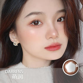 DARRENS 萌润(半年抛型)