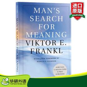 活出生命的意义 英文原版 Man's Search for Meaning 追寻生命的意义 新版 维克多 弗兰克尔 英文版 进口原版英语书籍