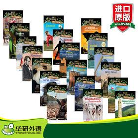 华研原版 神奇树屋小百科系列21-39册 英文原版Magic Tree House Fact Tracker儿童英语章节小说故事书美国小学生课外阅读桥梁书籍