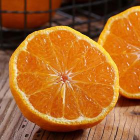 四川丹棱·丑橘 | 鲜甜似蜜,一香二脆三爆汁,皮薄还无籽
