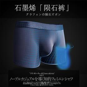 【无痕裸感 穿上就降温】MILMUMU羊奶丝石墨烯陨石内裤 干爽透气 纵享丝滑 四维拉伸 3D无感立体仓