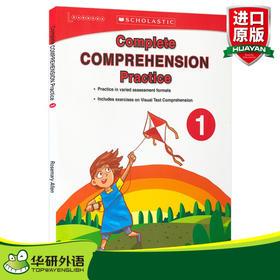 学乐美国小学英语阅读理解练习册1 英文原版 Scholastic Complete Comprehension Practice 小学生1年级 课外作业 英文版书籍