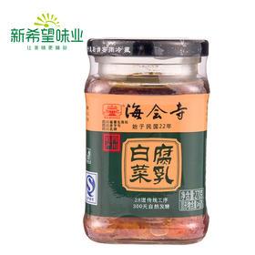 海会寺 白菜豆腐乳270g 四川特产白菜腐乳麻辣霉豆腐 新希望集团出品-866207