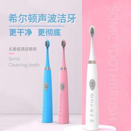 别让黄牙拉低你的颜值【希尔顿电动牙刷】三个月美白你的牙齿,告别口臭,保护牙龈不出血