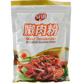 安琪嫩肉粉 食用腌制嫩牛肉鸡肉烧烤调味料 木瓜蛋白酶调料400g-866813