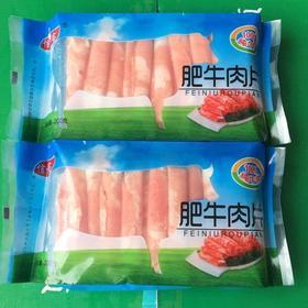 [L1-1c2]华昌100%纯羔肥牛肉片净重200g/包