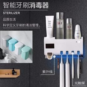 紫外线杀jun消毒牙刷架牙刷消毒器自动挤牙膏器牙具座