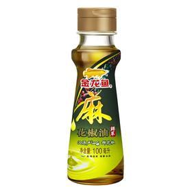 金龙鱼 花椒油 麻油 凉拌调味烹饪火锅 食用油 100ml-865807
