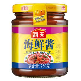 海天 海鲜酱 250g 中华老字号-866011