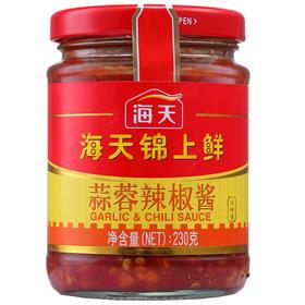 海天 辣椒酱 锦上鲜蒜蓉辣椒酱 230g 中华老字号-865957