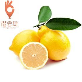 【整果】四川安岳黄柠檬