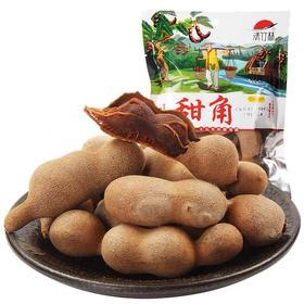 【云南】云南特产甜角酸角 营养丰富
