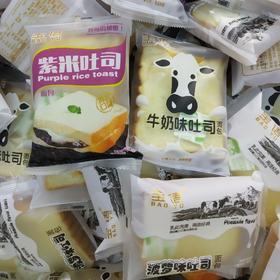 散宝语吐司面包500g±50g