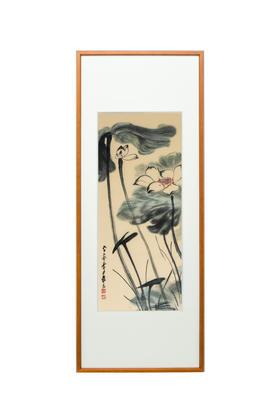 苏绣《香远益清》(四件套)44×113cm